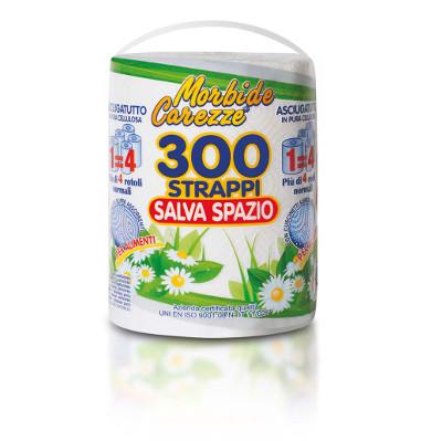 ASCIUGATUTTO SOFFIGEN SALVASPAZIO 2V 00112